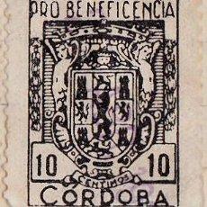 Timbres: 1936-1937 - ESPAÑA - GUERRA CIVIL - CORDOBA - PRO BENEFICENCIA - ESCUDO. Lote 155153562