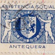 Timbres: 1937 - ESPAÑA - GUERRA CIVIL - MALAGA - ANTEQUERA - ASISTENCIA SOCIAL - ALEGORIA Y ESCUDO. Lote 155158302