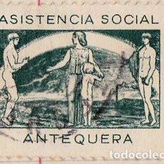 Timbres: 1937 - ESPAÑA - GUERRA CIVIL - MALAGA - ANTEQUERA - ASISTENCIA SOCIAL - ALEGORIA Y ESCUDO. Lote 155158402