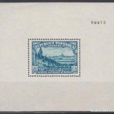 Sellos: ESPAÑA, 1938 EDIFIL Nº 758 /**/, . Lote 155163262
