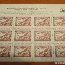 Sellos: HOJA COMPLETA 12 VIÑETAS EXPOSICION Y JORNADAS NACIONALES FILATELIA BILBAO 24 JUNIO , 2 JULIO 1978. Lote 155181426