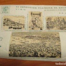 Sellos: HOJA COMPLETA 4 VIÑETAS II EXPOSICION FILATELICA DE GALICIA VIGO 28 MARZO AL 28 ABRIL 1961. Lote 155181930