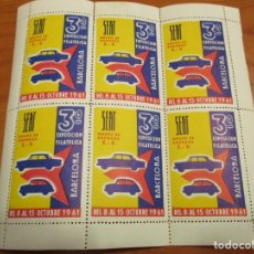 Sellos: HOJA COMPLETA 6 VIÑETAS SEAT 3ª EXPOSICION FILATELICA DEL 8 AL 15 OCTUBRE 1961 BARCELONA . Lote 155182302