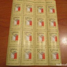 Sellos: HOJA COMPLETA 16 VIÑETAS EXPOSICION MUNDIAL DE FILATELIA - ESPAÑA 75 - MADRID 4 AL 13 ABRIL 1975. Lote 155182938
