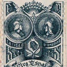 Timbres: 1937 - ESPAÑA - GUERRA CIVIL - GRANADA - CARIDAD GRANADINA. Lote 155209442