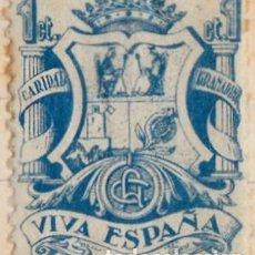 Selos: 1937 - ESPAÑA - GUERRA CIVIL - GRANADA - CARIDAD GRANADINA. Lote 155209574