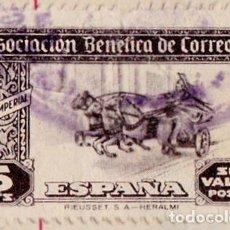 Timbres: ASOCIACION BENEFICA DE CORREOS - CORREO IMPERIAL. Lote 155214190