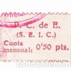 Sellos: VIÑETA PARTIDO COMUNISTA DE ESPAÑA - GUERRA CIVIL. Lote 155243162
