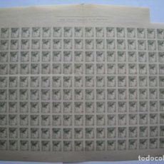 Stamps - PLIEGO DE SELLOS DE EL CID (EDIFIL 817s ). 10 CÉNTIMOS VERDE, SIN DENTAR - 155272950