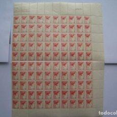 Sellos: BLOQUE DE SELLOS DE EL CID (EDIFIL 818 ). 10 CÉNTIMOS ROJO. Lote 155273530