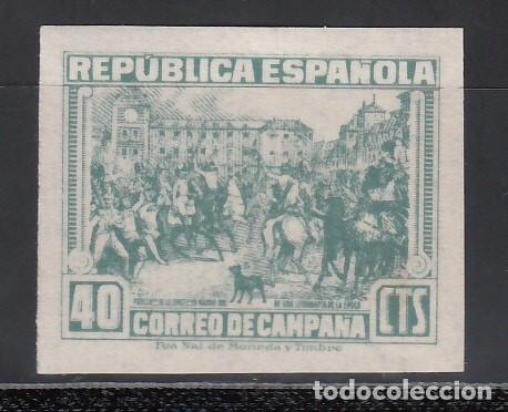 ESPAÑA, 1939 EDIFIL Nº NE 50S /**/, CORREO DE CAMPAÑA, (Sellos - España - Guerra Civil - De 1.936 a 1.939 - Nuevos)