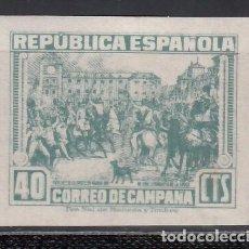 Sellos: ESPAÑA, 1939 EDIFIL Nº NE 50S /**/, CORREO DE CAMPAÑA,. Lote 155285730