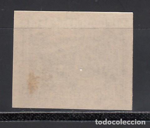 Sellos: ESPAÑA, 1939 EDIFIL Nº NE 50S /**/, CORREO DE CAMPAÑA, - Foto 2 - 155285730