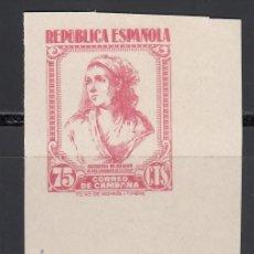 Stamps - ESPAÑA, 1939 EDIFIL Nº NE 53S (*), CORREO DE CAMPAÑA, - 155287198