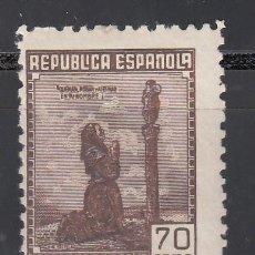 Stamps - ESPAÑA, 1939 EDIFIL Nº NE 52 /*/, CORREO DE CAMPAÑA, - 155288482