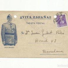 Sellos: TARJETA CIRCULADA 1939 DE LUGO A BARCELONA CON CENSURA MILITAR Y VIVA FRANCO. Lote 155292630