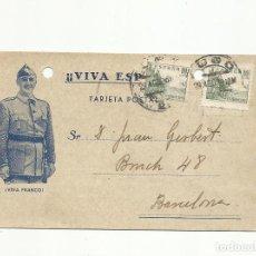 Sellos: TARJETA CIRCULADA 1939 DE LUGO A BARCELONA CON CENSURA MILITAR Y VIVA FRANCO. Lote 155292786