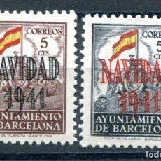 Sellos: EDIFIL SH 31/32 DE BARCELONA. NUEVOS SIN GOMA. NAVIDAD 1941. Lote 155311469