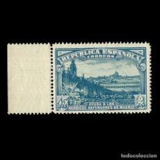Sellos: SELLOS. ESPAÑA. II REPÚBLICA. 1938. DEFENSA MADRID. 45C + P. AZUL. NUEVO** EDIFIL. Nº757. Lote 155402014