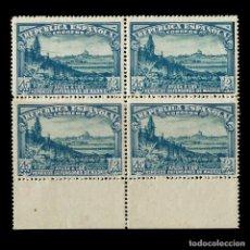 Sellos: 1938.DEFENSA MADRID. 45C + P. AZUL. BLQ 4.NUEVO** EDIFIL. Nº757. Lote 155406122