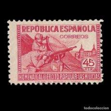 Sellos: SELLOS. ESPAÑA. II REPÚBLICA. 1938. HOMENAJE EJERCITO POPULAR. 45 C. ROSA.NUEVO** EDIFIL. Nº795. Lote 155407854