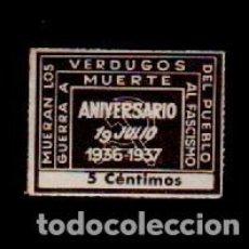 Sellos: 0027 GUERRA CIVIL GG Nº 2533 'MUERAN LOS VERDUGOS DEL PUEBLO.VALOR 5 CTS.. COLOR CASTAÑO OSCURO. Lote 155416082