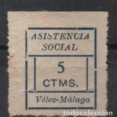 Sellos: VELEZ-MALAGA, 5 CTS,--ASISTENCIA SOCIAL-- VER FOTO. Lote 155503002