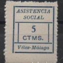Sellos: VELEZ-MALAGA, 5 CTS,--ASISTENCIA SOCIAL-- VER FOTO. Lote 155503094