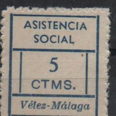 Sellos: VELEZ-MALAGA, 5 CTS,--ASISTENCIA SOCIAL-- VER FOTO. Lote 155503190
