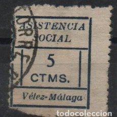 Sellos: VELEZ-MALAGA, 5 CTS,--ASISTENCIA SOCIAL-- VER FOTO. Lote 155503302
