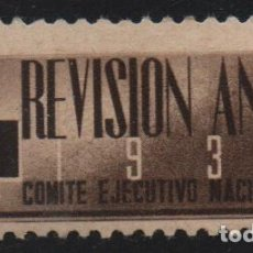 Francobolli: S.R.I., 50 CTS. --REVISION ANUAL-- 1938, VER FOTO. Lote 155503990