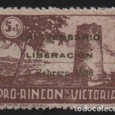 Francobolli: RINCON DE LA VICTORIA, 5 CTS, SOBRECARGA DORADA, VER FOTO. Lote 155504870
