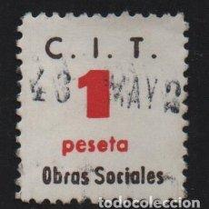 Sellos: COMITE INTERNACIONAL DEL TRABAJO, 1 PTA, -OBRAS SOCIALES-- VER FOTO. Lote 155505898