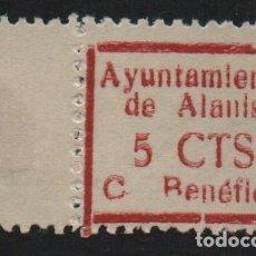 Sellos: ALANIS. -SEVILLA- 5 CTS. -CUOTA BENEFICA- VER FOTO. Lote 155506166