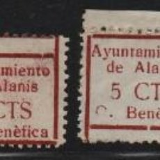 Sellos: ALANIS. -SEVILLA- 5 CTS. 6 SELLO CON VARIEDADES.-CUOTA BENEFICA- VER FOTO. Lote 155506954