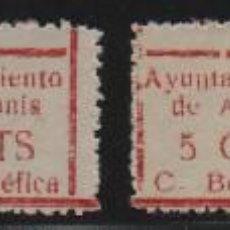 Sellos: ALANIS. -SEVILLA- 5 CTS. 6 SELLO CON VARIEDADES.-CUOTA BENEFICA- VER FOTO. Lote 155507094