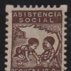 Sellos: REQUENA, 10 CTS,. --ASISTENCIA SOCIAL-- VER FOTO. Lote 155511222