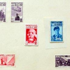 Sellos: M1 LOTE 6 SELLOS HOMENATGE A LA URSS / CONGRESO NACIONAL SOLIDARIDAD 1937-38. Lote 155543818