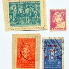 Sellos: M10 LOTE 4 SELLOS REPUBLICA ESPAÑOLA INC FRANQUEO 25 CENTIMOS TARJETA POSTAL 1937. Lote 155543966