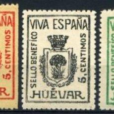 Timbres: ESPAÑA. GUERRA CIVIL. HUÉVAR. EDIFIL Nº1/5. Lote 155611458