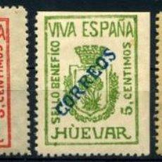 Timbres: ESPAÑA. GUERRA CIVIL. HUÉVAR. EDIFIL Nº17/21. ACENTO EN -U-. Lote 155613334