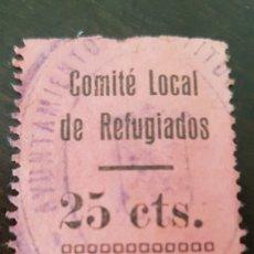 Sellos: GUERRA CIVIL COMITE LOCAL DE REFUGIADOS VELEZ RUBIO. Lote 155625965