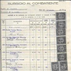 Sellos: LA CORUÑA. CONJUNTO DE DOCUMENTOS.. Lote 155637722