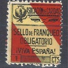 Sellos: ESPAÑA / GRANADA - ASOCIACION DE CARIDAD - ALLEPUZ Nº 4 - SELLO NUEVO **. Lote 155642114