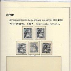 Sellos: PONTEVEDRA. RESTO DE COLECCIÓN.. Lote 155643506
