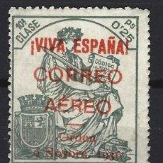 Sellos: ESPAÑA 1936 - POLIZA CORREO AEREO SOBREIMPRESO EN ROJO - NUEVA CON FIJSELLOS *. Lote 155648630