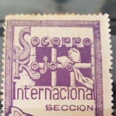 Sellos: GUERRA CIVIL SOCORRO ROJO INTERNACIONAL SECCION DE GUERRA. Lote 155650509