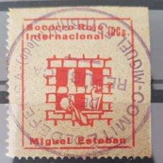 Sellos: GUERRA CIVIL VIÑETA SOCORRO ROJO INTERNACIONAL MIGUEL ESTEBAN. TOLEDO. Lote 155664478