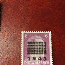 Sellos: LIBERACION NETSCHKAU ZONA SOVIETICA, SEGUNDA GUERRA MUNDIAL. WWII NAZI 1945.. Lote 155692354