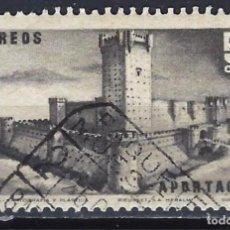 Sellos: ESPAÑA - MUTUALIDAD DE CORREOS - SELLO USADO. Lote 155719310
